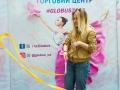 19/04/2018 свято Весни в ТЦ GLOBUS! 0007