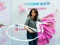 19/04/2018 свято Весни в ТЦ GLOBUS! 0008