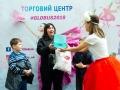 19/04/2018 свято Весни в ТЦ GLOBUS! 0013