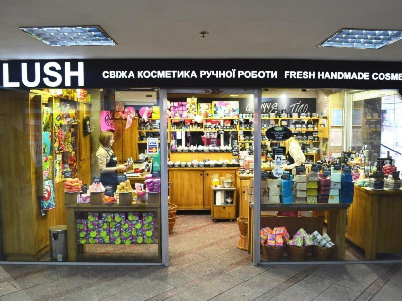 6b2f4d9c7a589b Магазини - ТЦ GLOBUS — торговий центр на Майдані Незалежності в Києві