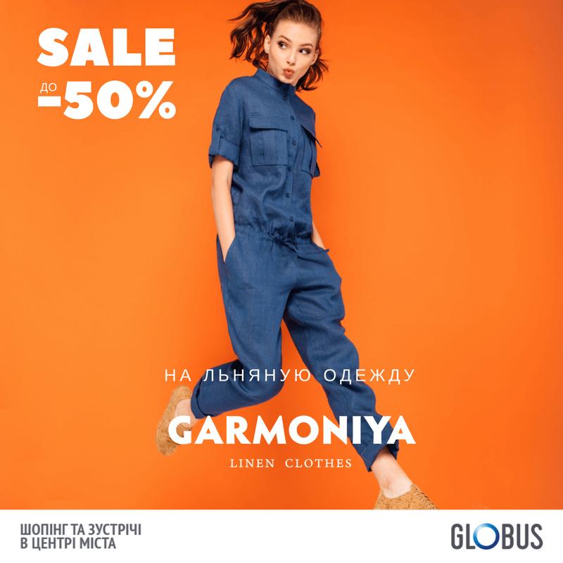 d1b58e4f421243 Тотальний літній розпродаж лляного одягу Garmoniya linen clothes ...