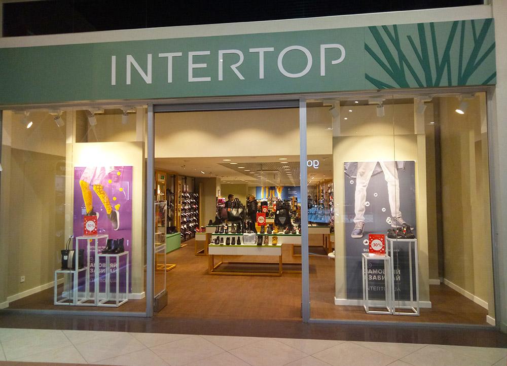 В ТЦ Globus відкрито магазин INTERTOP - ТЦ GLOBUS — торговий центр ... 2ba564424a83b