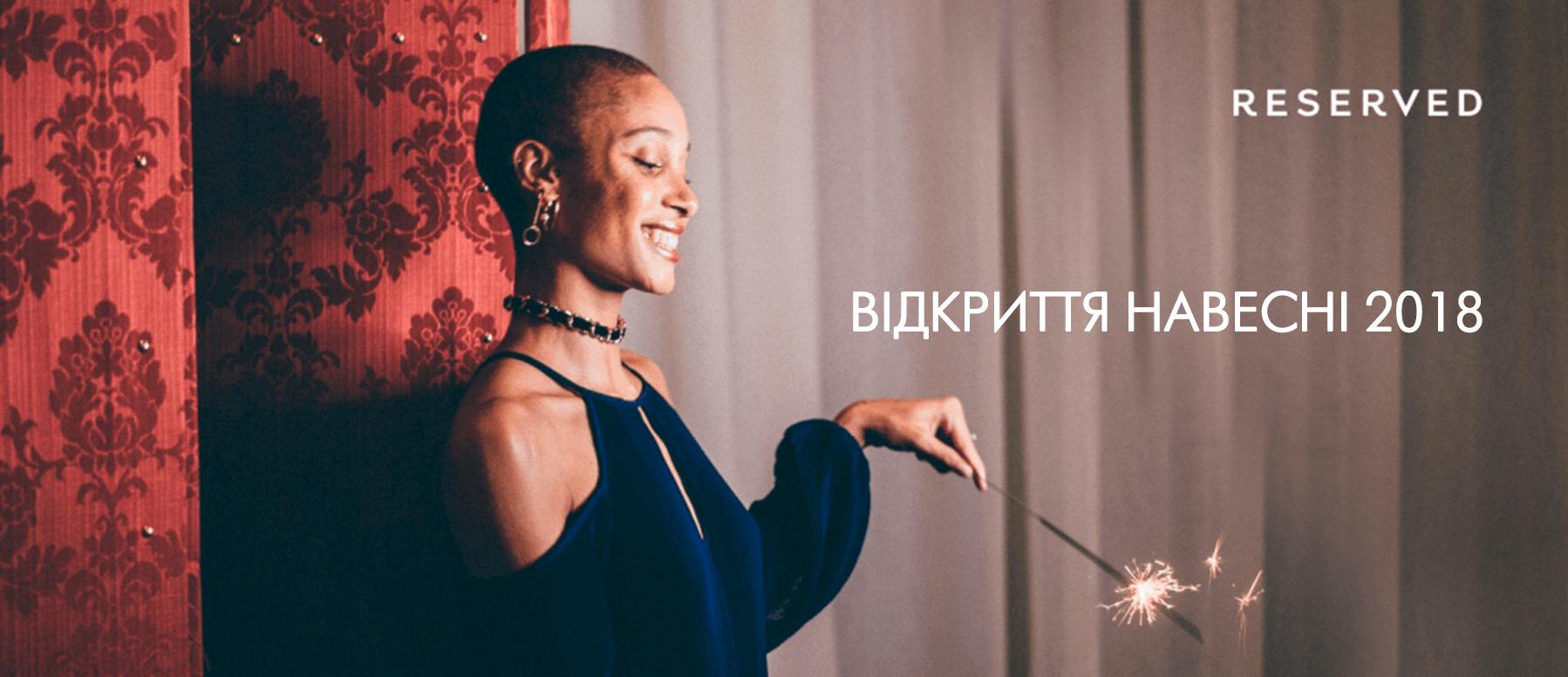 Globus_2017_cover_site
